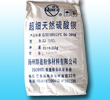 Superfine modification barium sulfate.For Painting